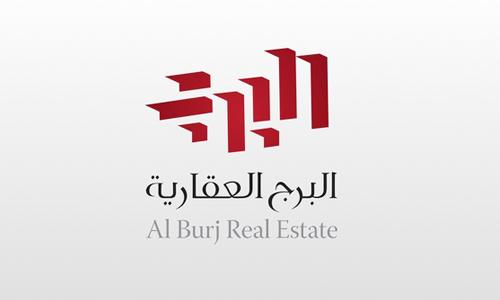 Il Logo Design Arabo