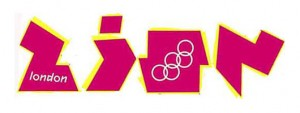 design-logo-london-olympic-games-2012