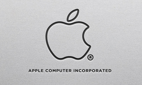 logo-vintage-giapponese-apple
