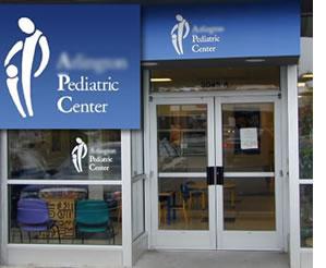 bad-logo-design-pediatric-center