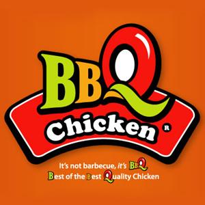 logo-design-delicious-food-tempting-bbq-chicken
