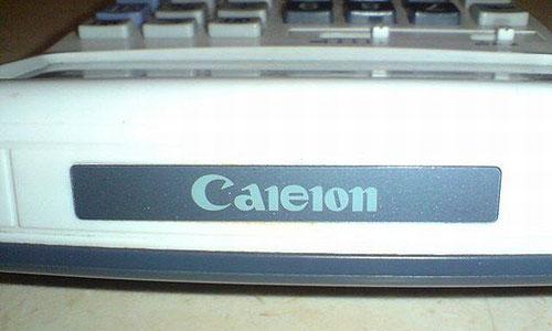 falso canon