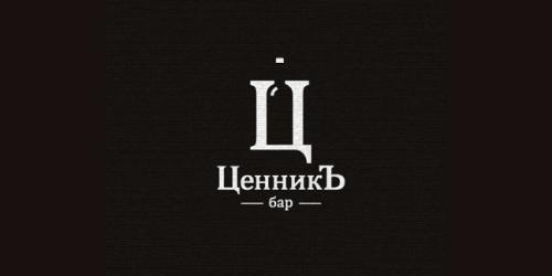 cennik-logo-design-bianco-nero