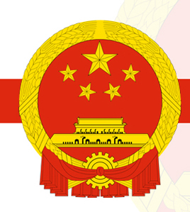 china-official-country-logo-design