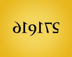 logo-design-numerical-punctuation-digits