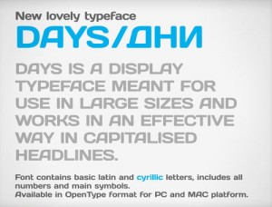 design-graphic-font-days