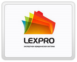 logo-design-action-showing-movement-lexpro